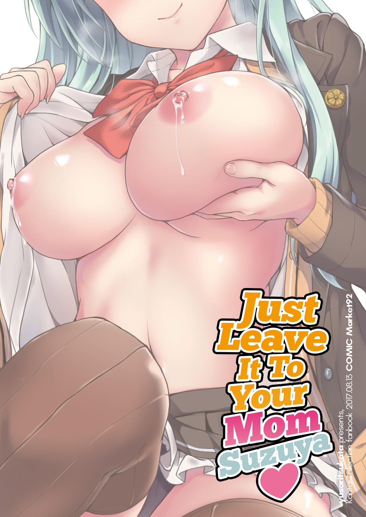 Suzuya Mama ni Omakase | Just Leave It to Your Mom Suzuya 30