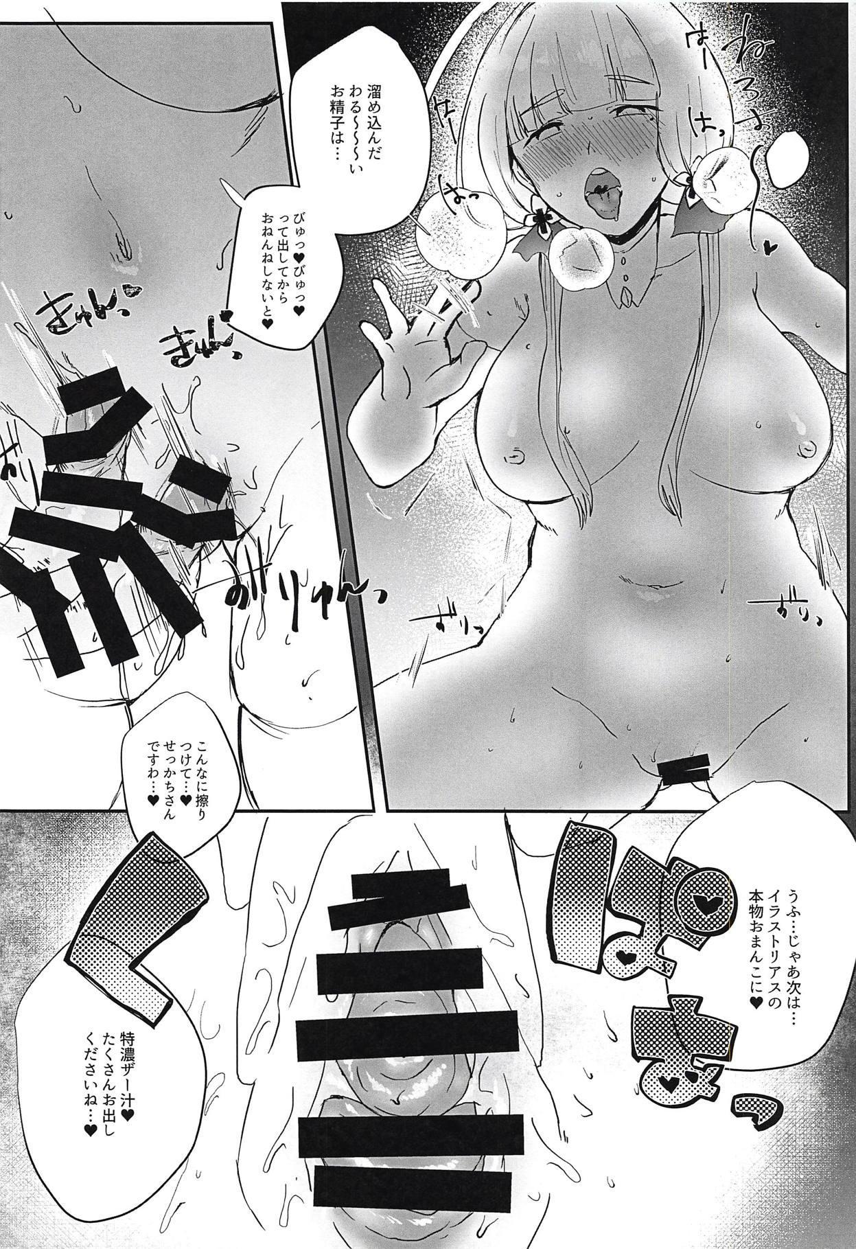 (C94) [Anzen na Buffalo (Iwatsuki Aware)] Oneshota-rious-san (Azur Lane) 8