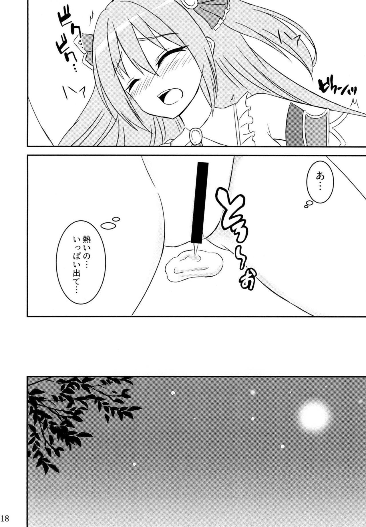 Kimi to Nozomu Koto 16