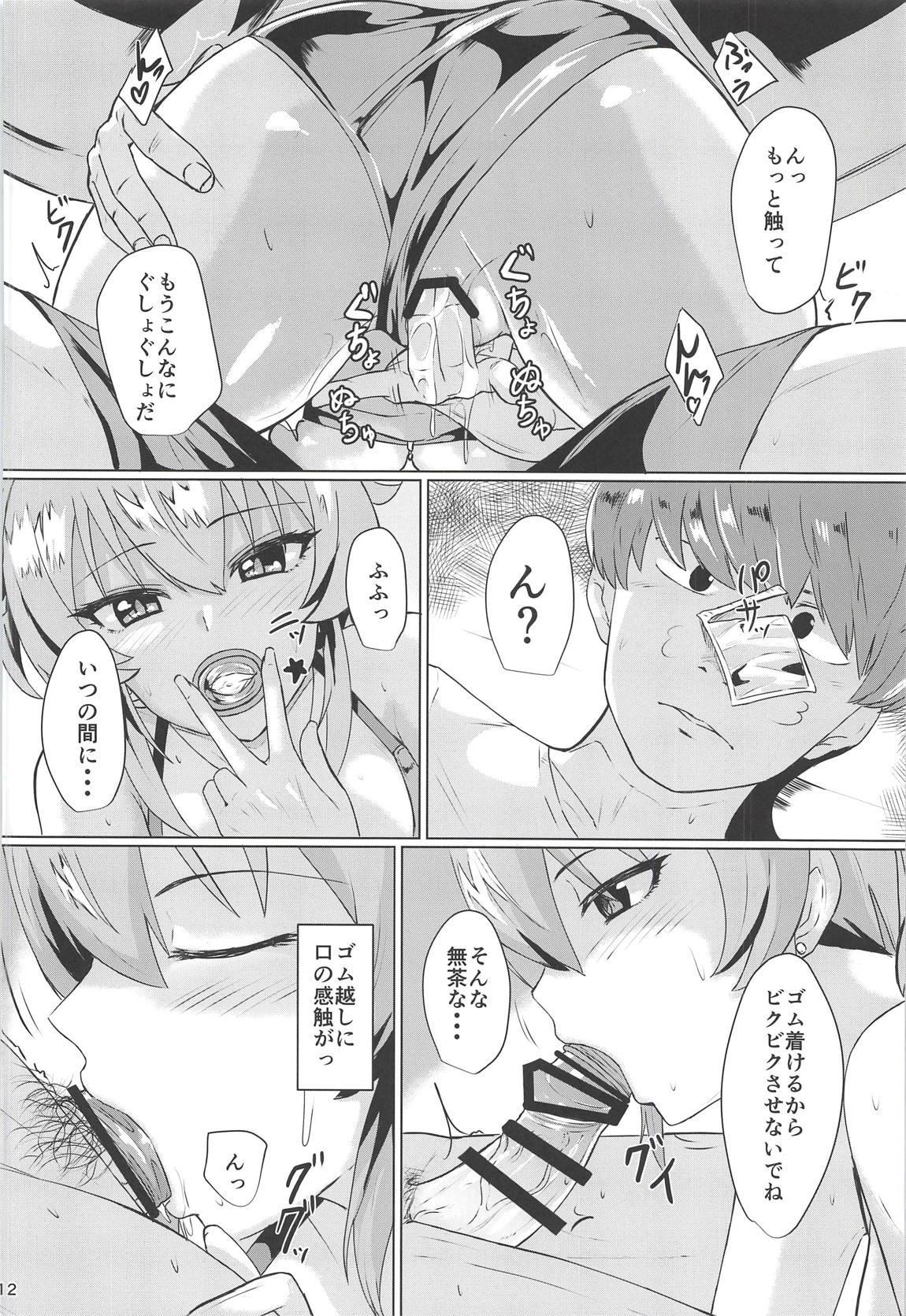 Mika ga Erokute Tsurai 10
