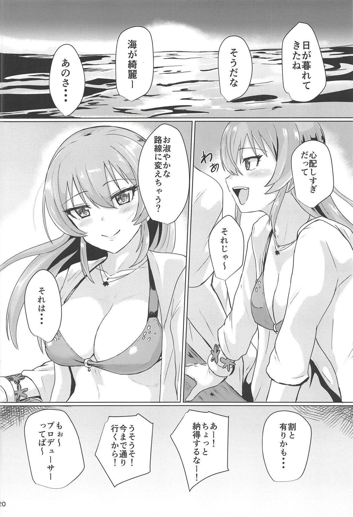 Mika ga Erokute Tsurai 18