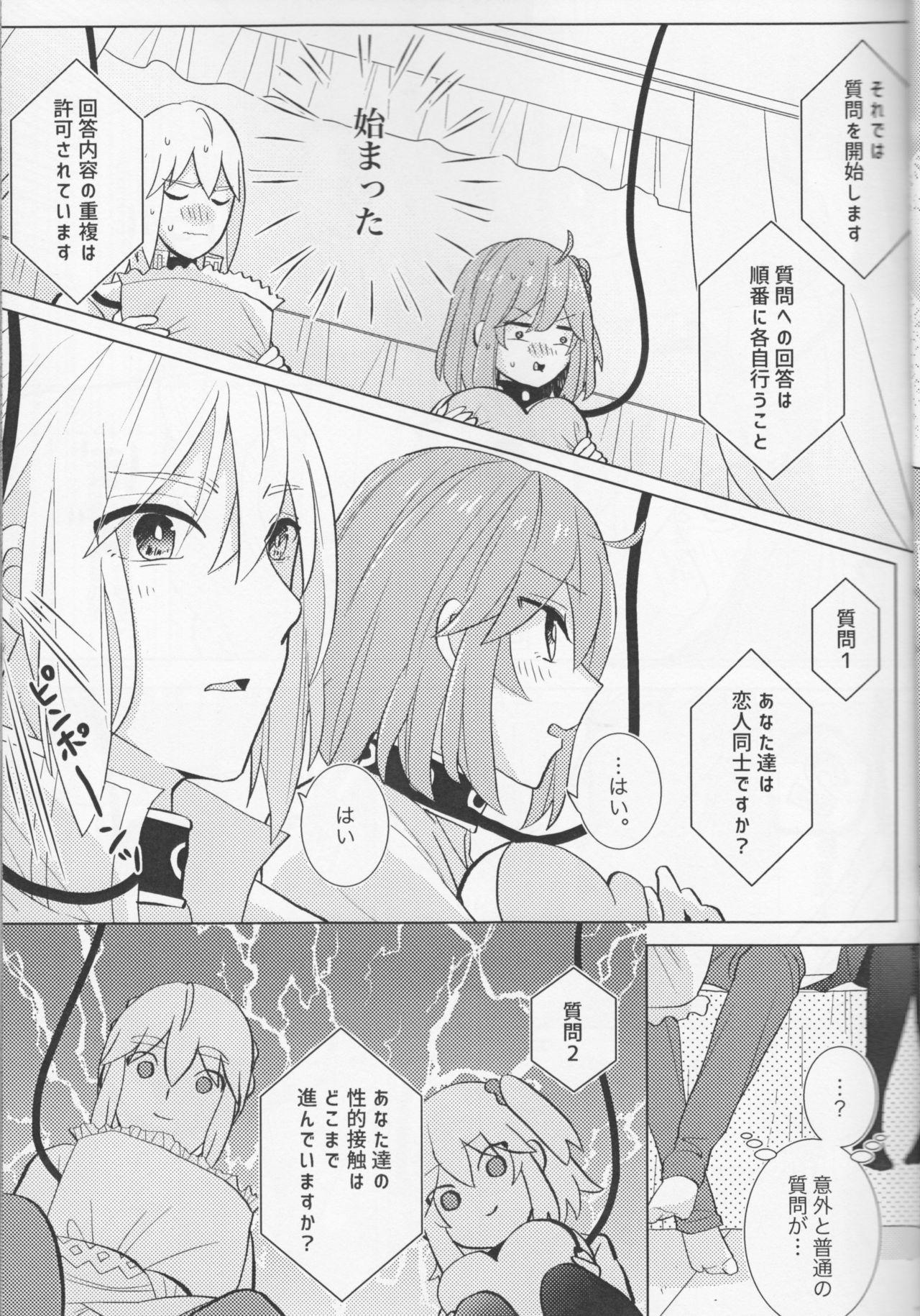 Kirakira Koboreru, Kimi to no Waidan 12