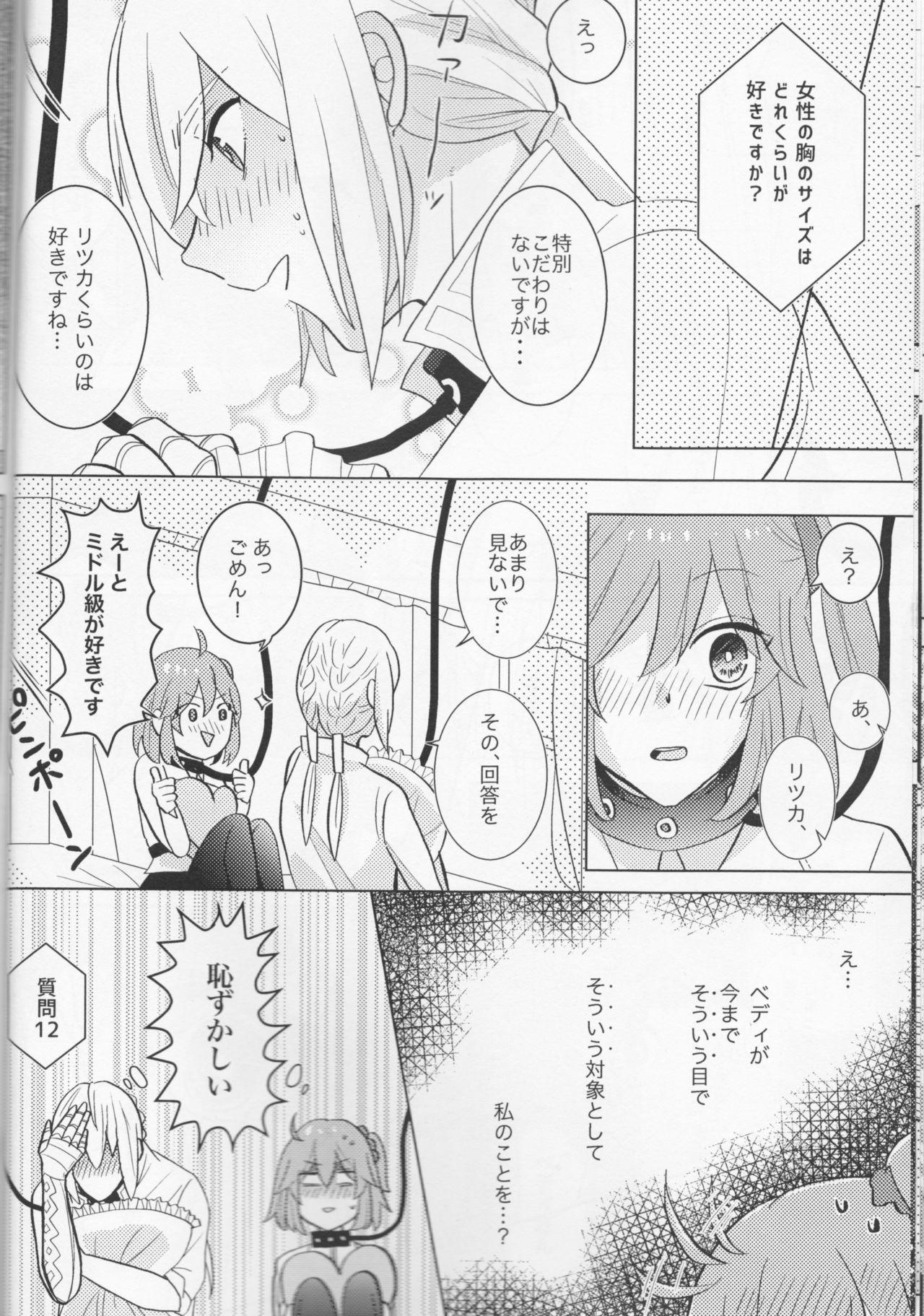 Kirakira Koboreru, Kimi to no Waidan 19