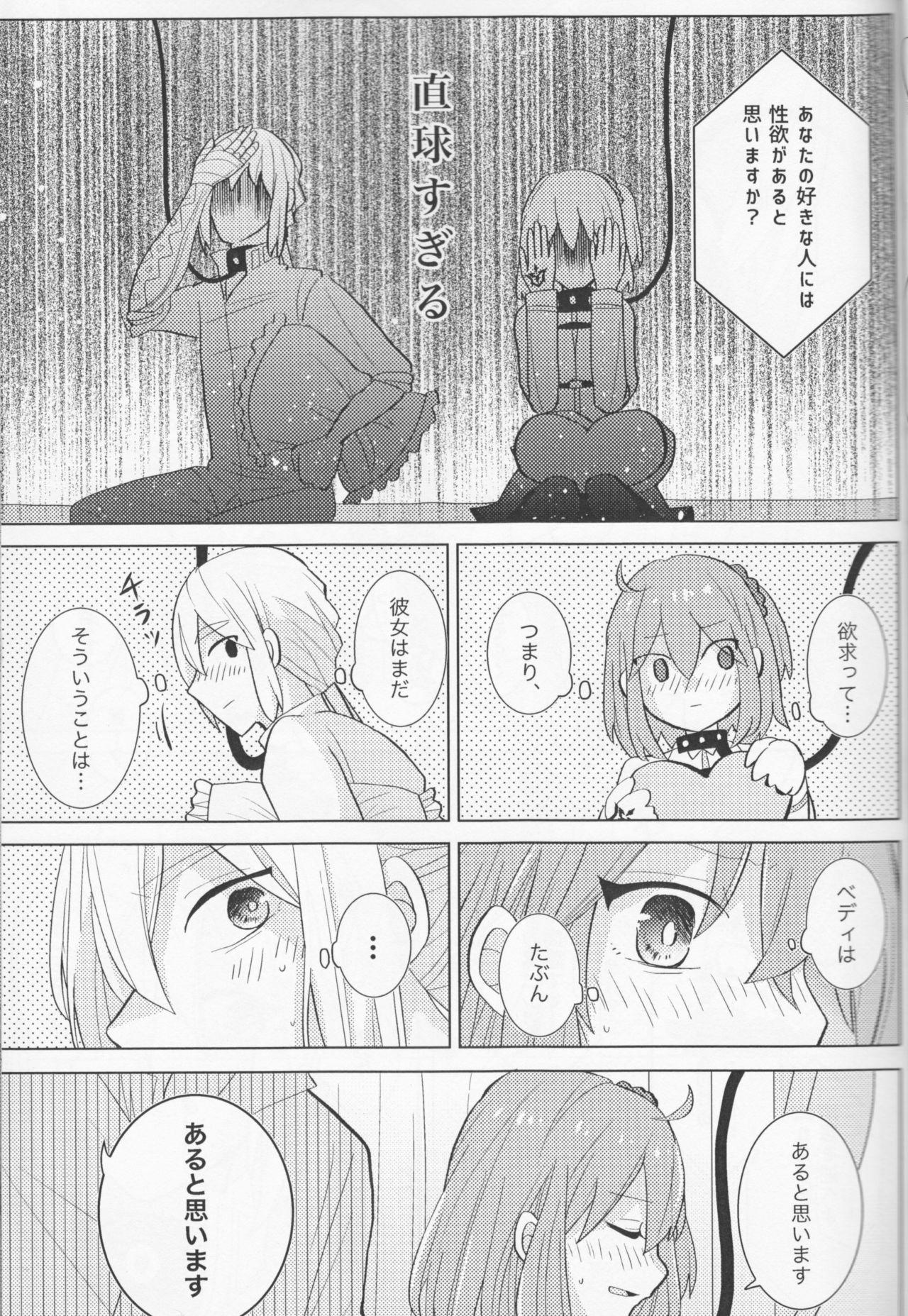 Kirakira Koboreru, Kimi to no Waidan 20