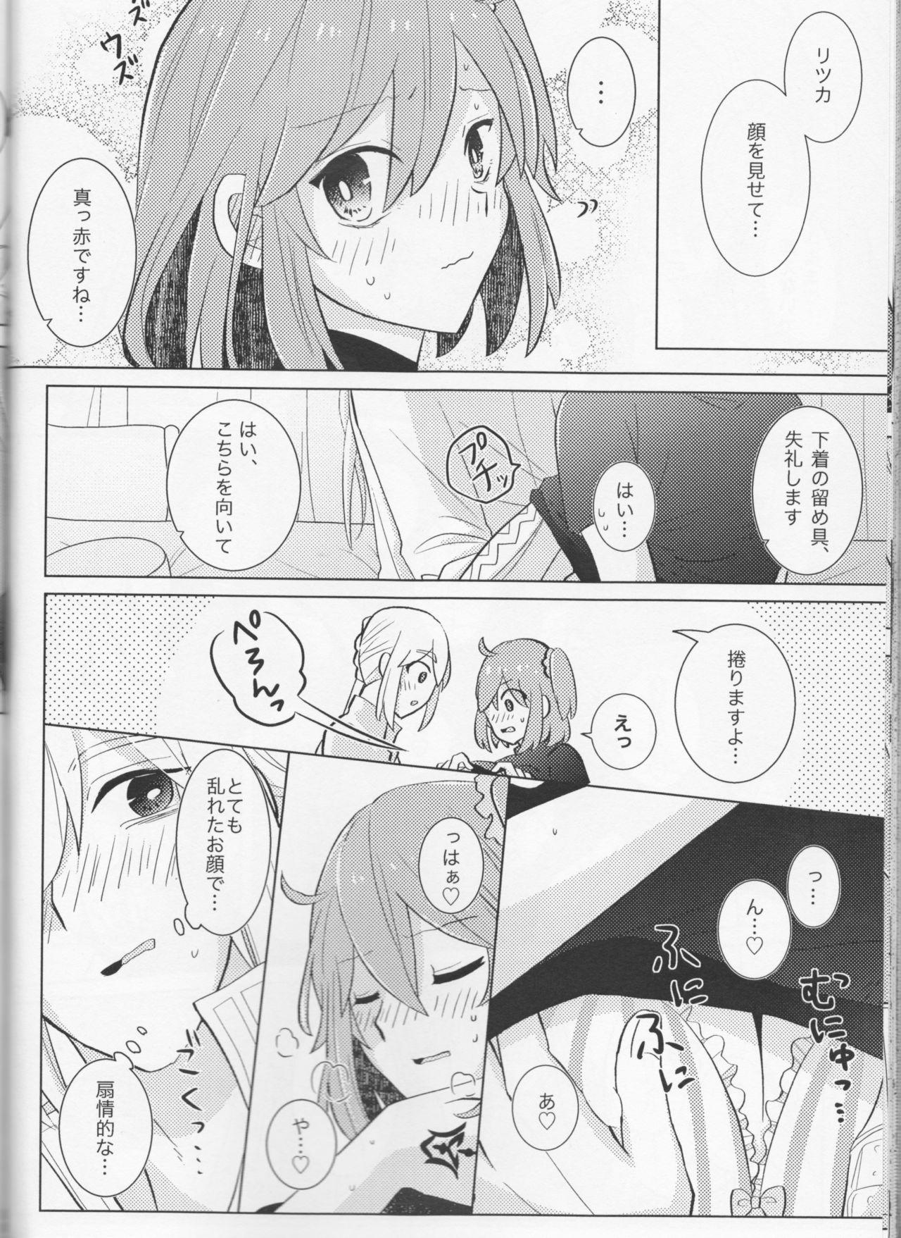 Kirakira Koboreru, Kimi to no Waidan 37