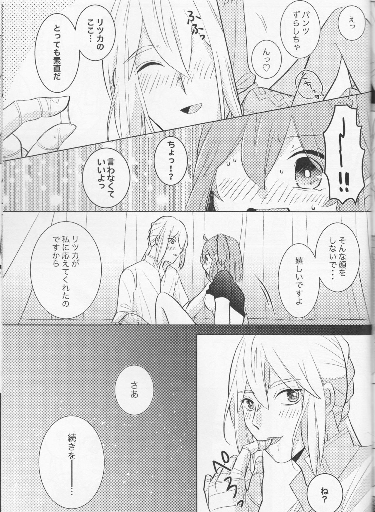 Kirakira Koboreru, Kimi to no Waidan 40