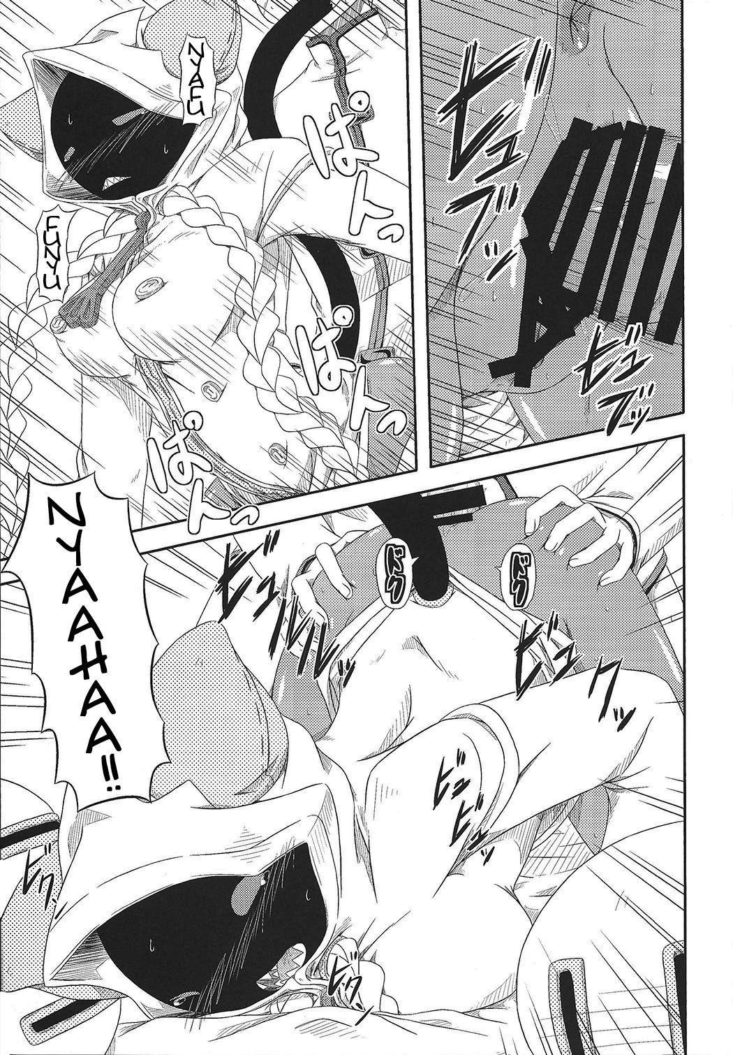 Tokusei Nikuman | Specialty Meat Buns 9