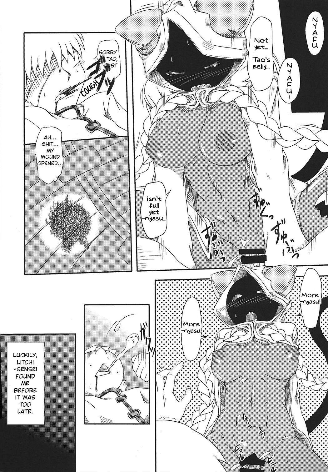 Tokusei Nikuman | Specialty Meat Buns 14