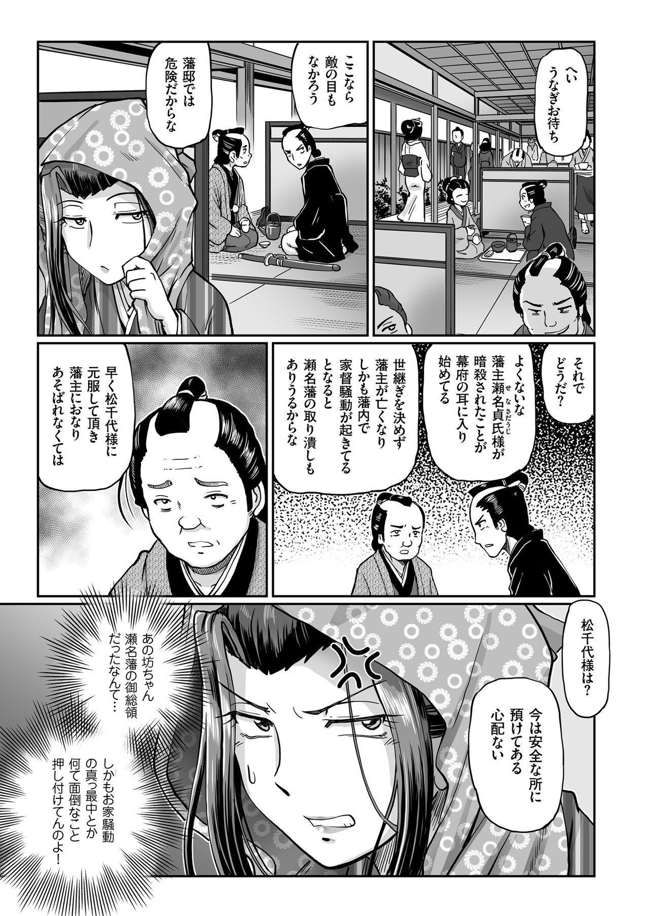 COMIC KURiBERON 2018-11 Vol. 73 108