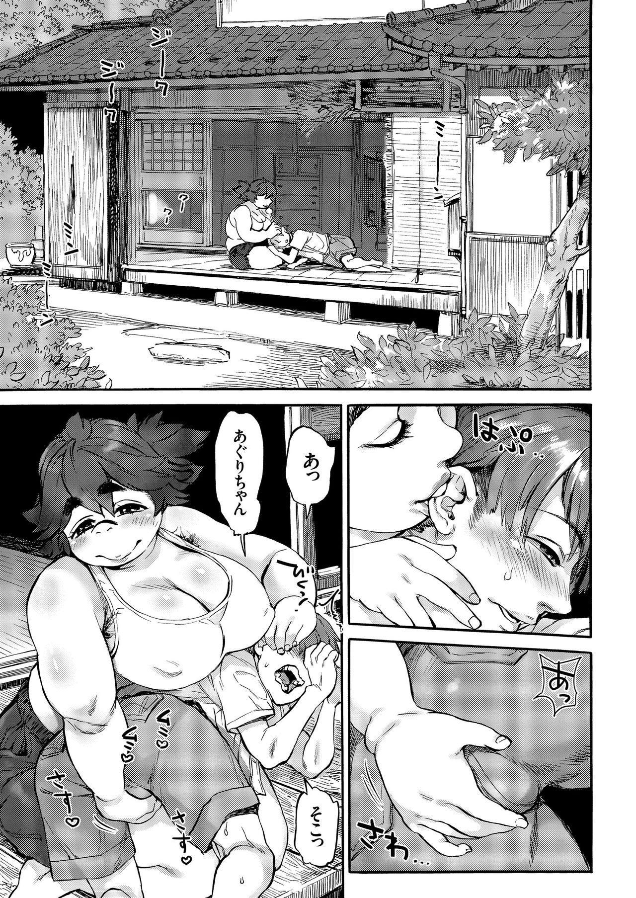 COMIC KURiBERON 2018-11 Vol. 73 152