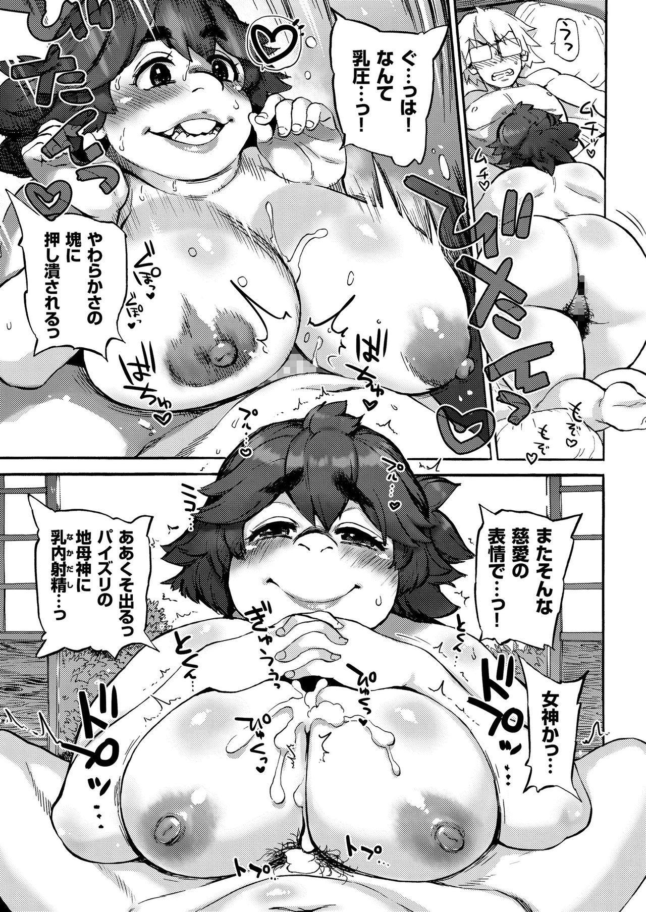 COMIC KURiBERON 2018-11 Vol. 73 160