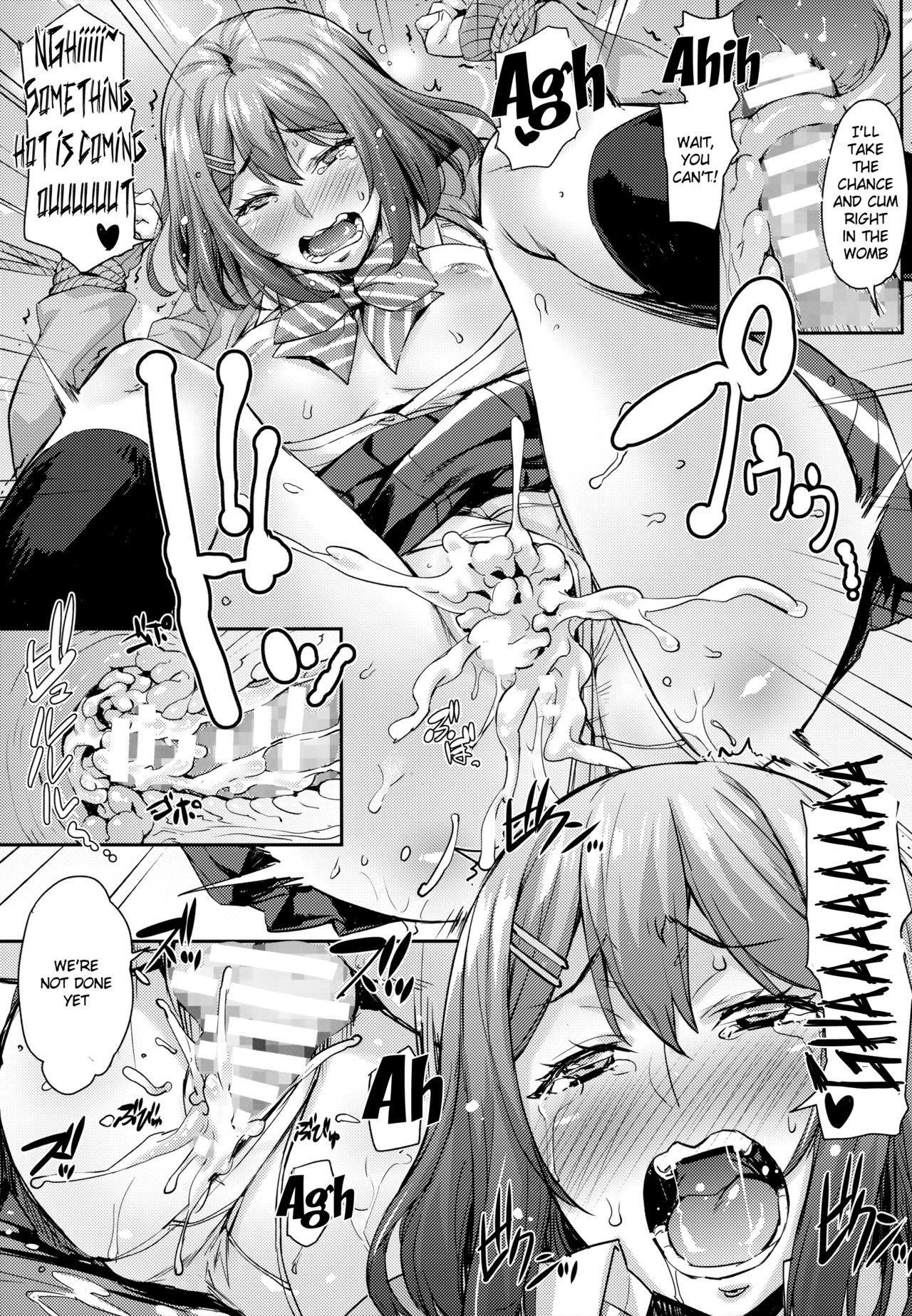 Shibaranakute mo yokunai?   Is It Bad To Not Get Tied Up? 15