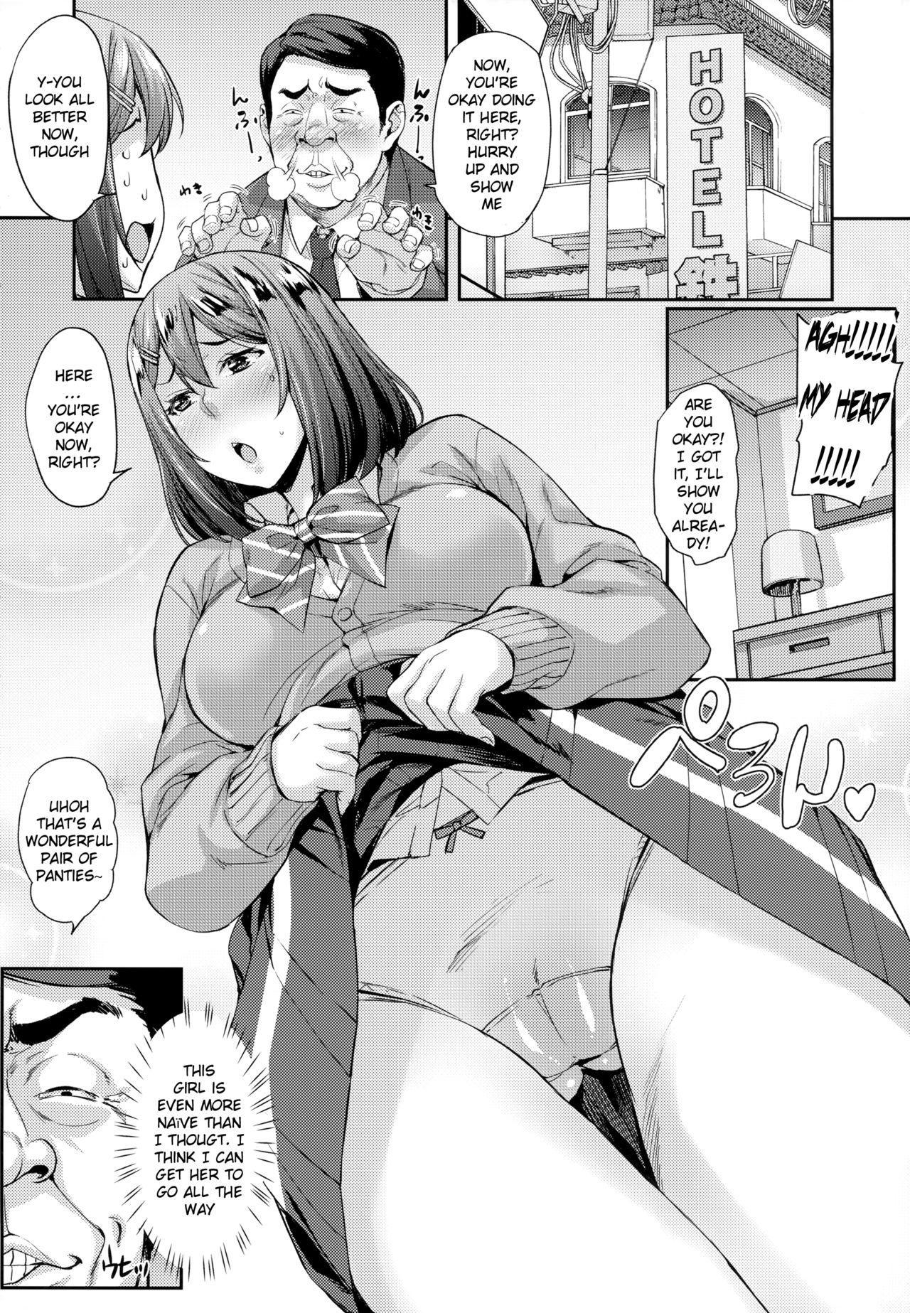 Shibaranakute mo yokunai?   Is It Bad To Not Get Tied Up? 6