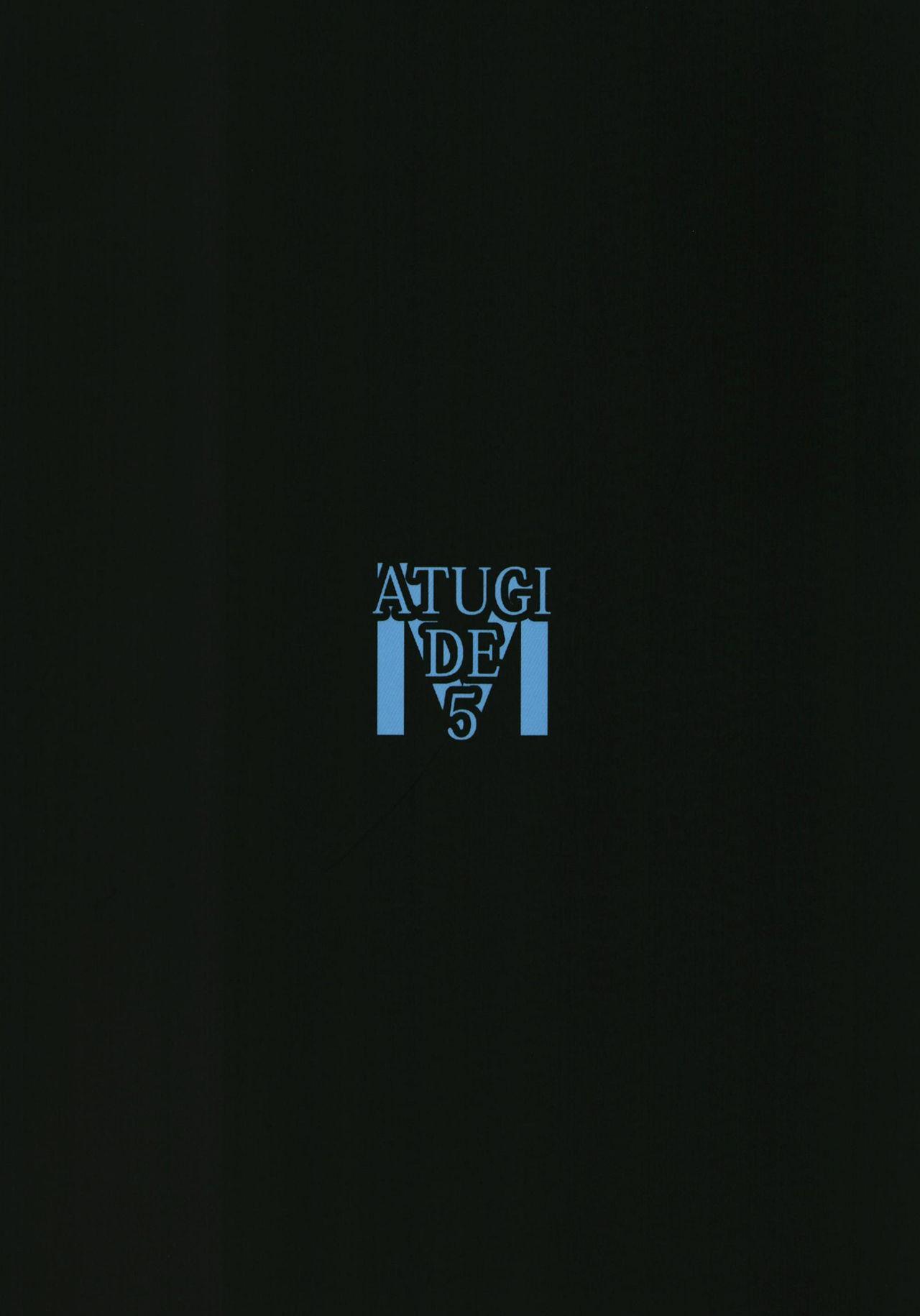 Zettai Majuu Rinkan III 20