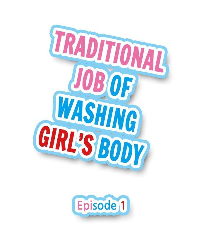 Traditional Job of Washing Girls' Body 1