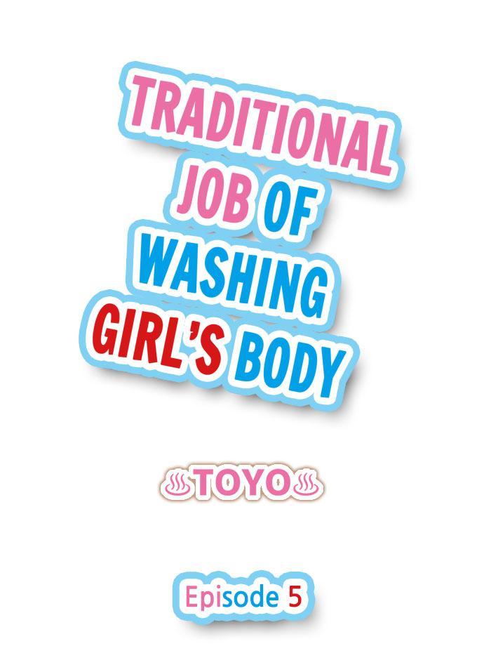 Traditional Job of Washing Girls' Body 37