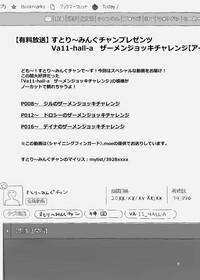 White Karmotorine Dream 5