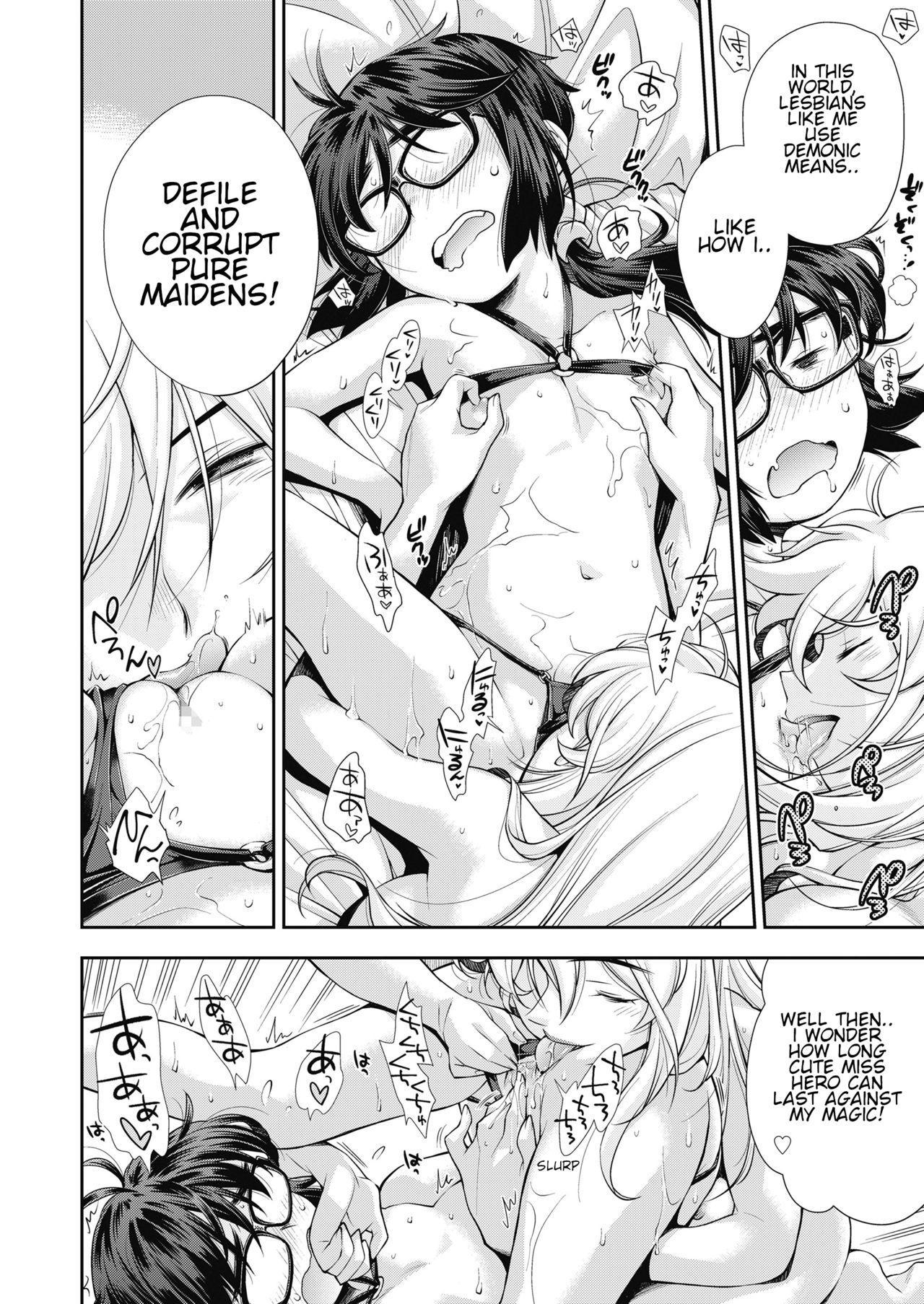 Manken JC Isekai de Yuusha ni Naru mo Les to Shokushu ni Otsu   I became a brave loli warrior in another world but fell prey to a lesbian and tentacles 9