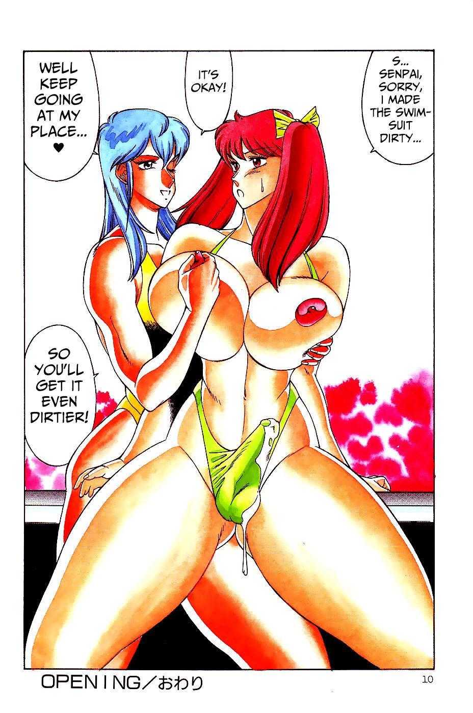 Aphrodite No Yuuutsu Ch.1-2 12