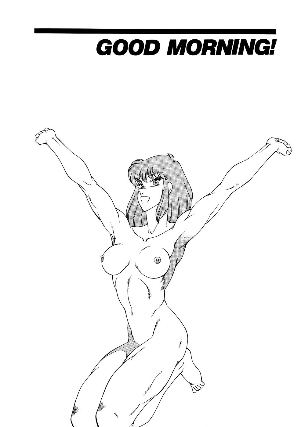 Aphrodite No Yuuutsu Ch.1-2 44