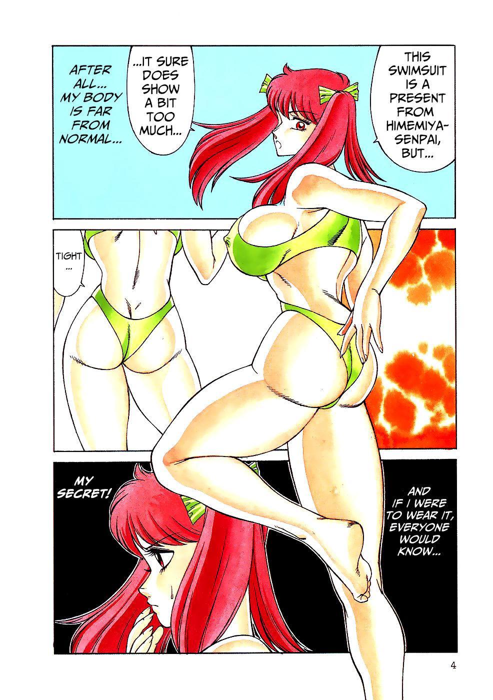 Aphrodite No Yuuutsu Ch.1-2 6