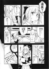 Doki Doki Onsen Daisakusen 2