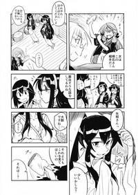 Doki Doki Onsen Daisakusen 4