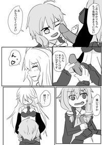 Yukari-san Manga 4