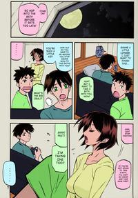 Akebi no Mi - Fumiko Katei 5