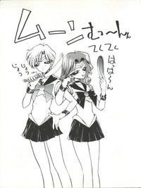 Tabeta Kigasuru 9 4