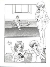 Tabeta Kigasuru 9 5