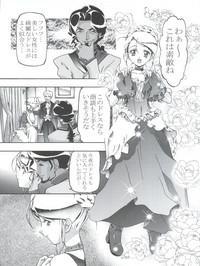 Ange 4