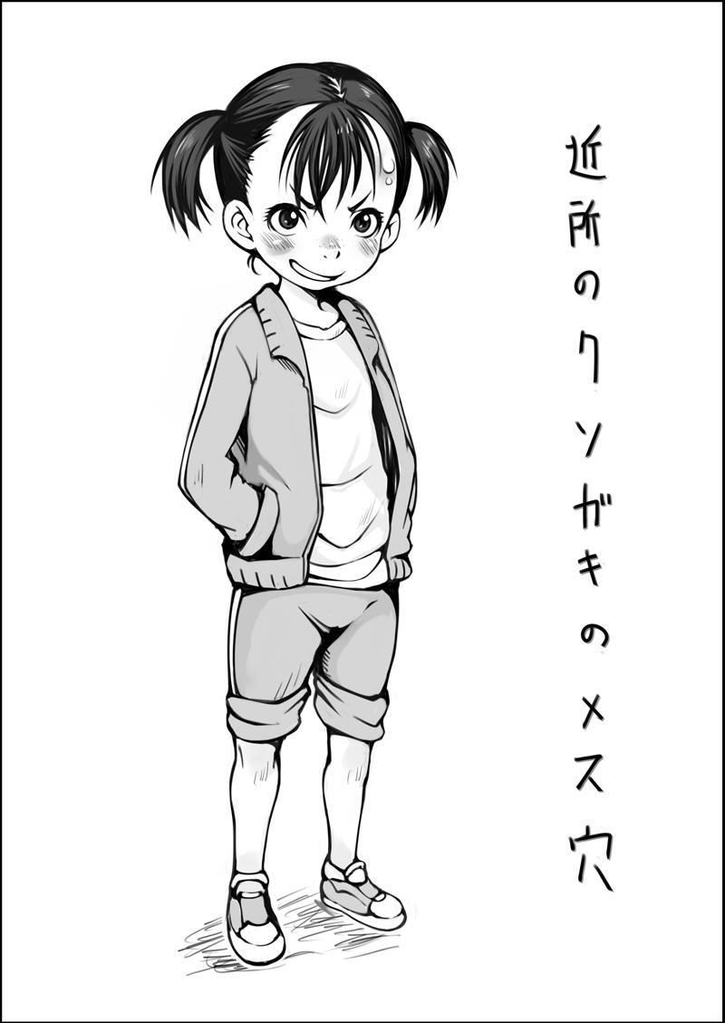 Jyujiro Event Awase Copy no Shi Matome Sono 3 + Omake 1