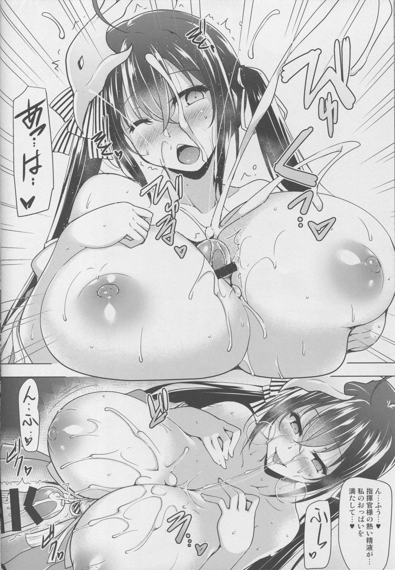 Kochira Taihou 03 12