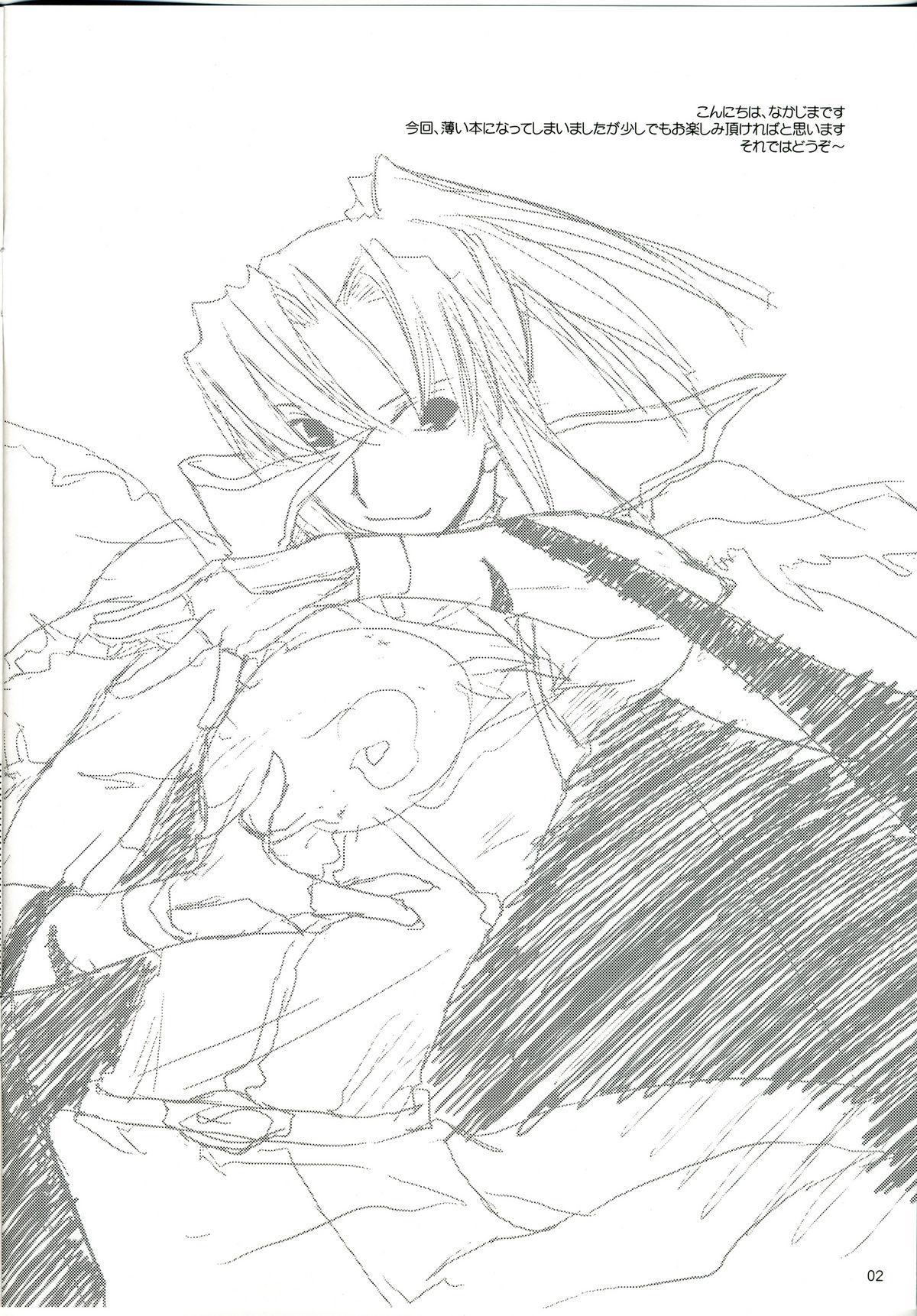 Rough Sketch 24 1