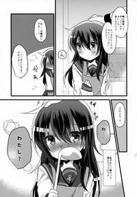 Akatsuki no Oyome-san Challenge 6