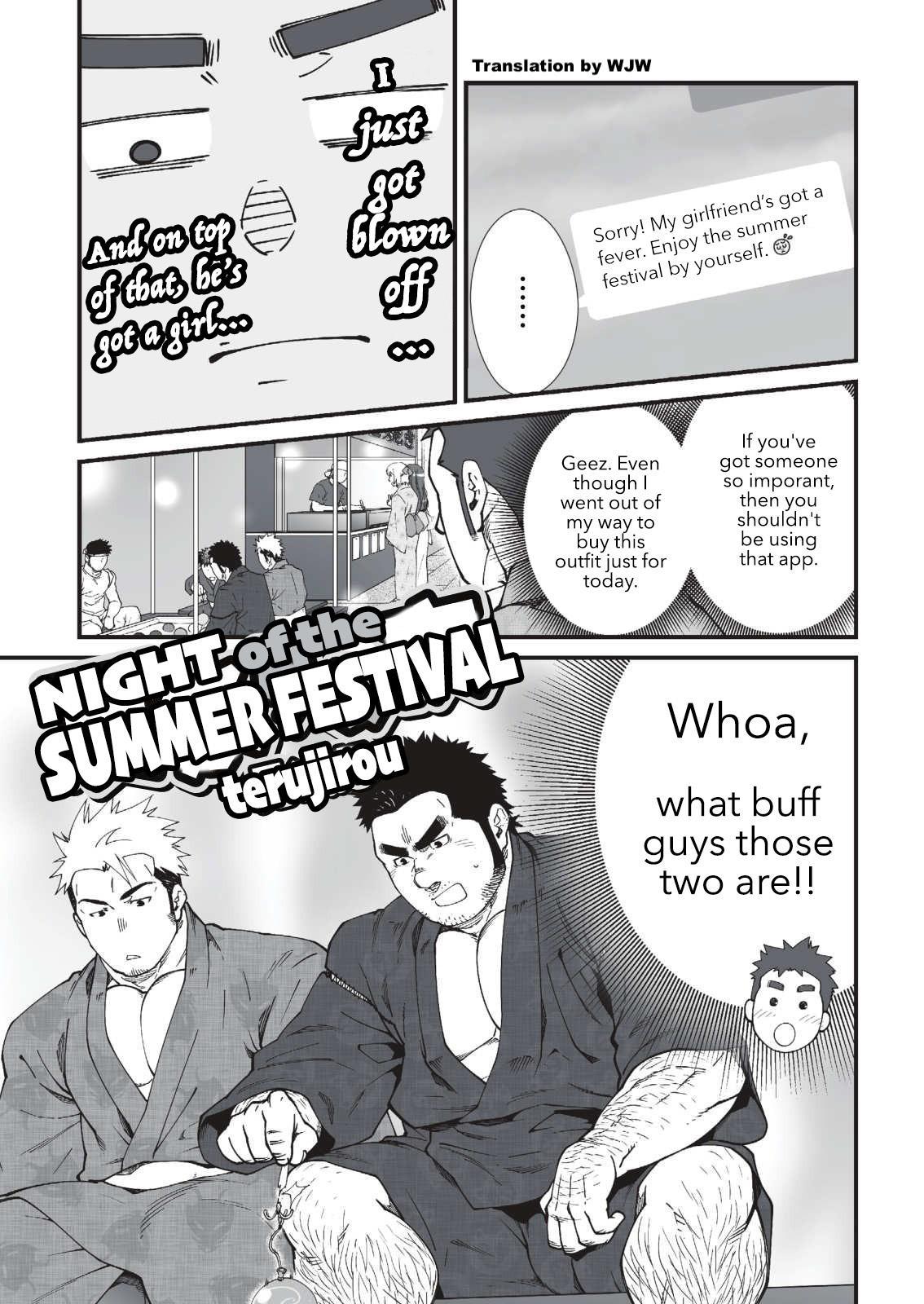 Natsumatsuri no Yoru   Night of the Summer Festival 0