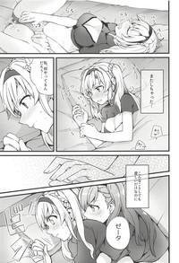 Suki na Ko to wa Ecchi ga Shitai 10