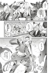 Suki na Ko to wa Ecchi ga Shitai 4