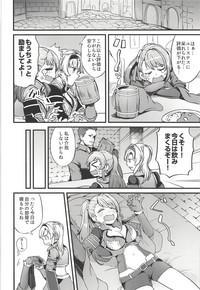 Suki na Ko to wa Ecchi ga Shitai 5