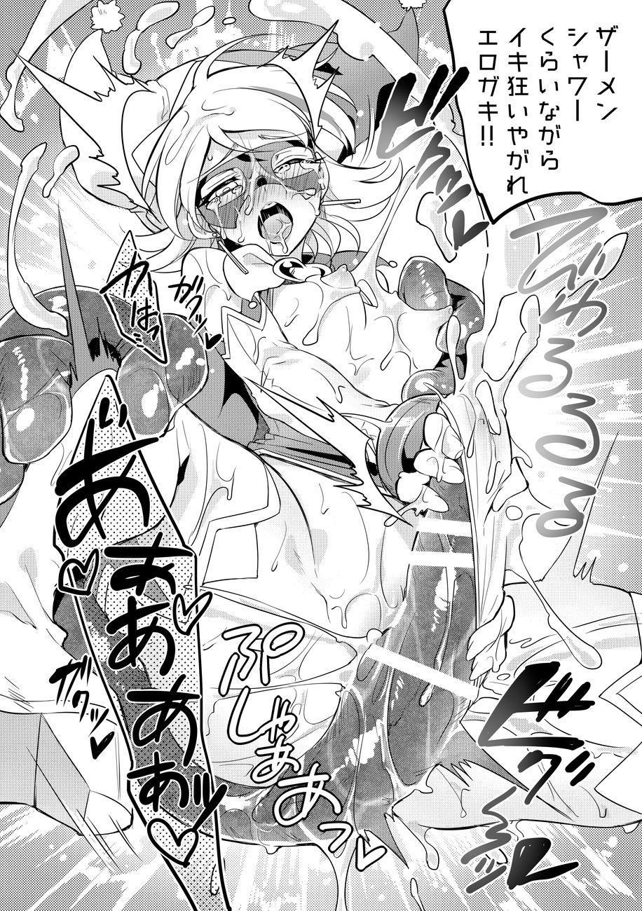Douke no Kishi Lala Wisteria 01 ~ 06 65