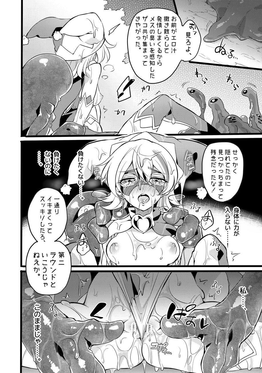 Douke no Kishi Lala Wisteria 01 ~ 06 67