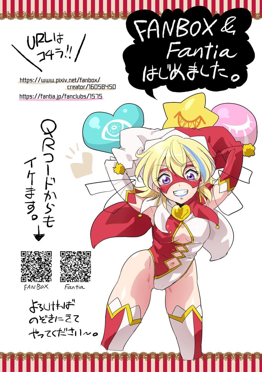 Douke no Kishi Lala Wisteria 01 ~ 06 71