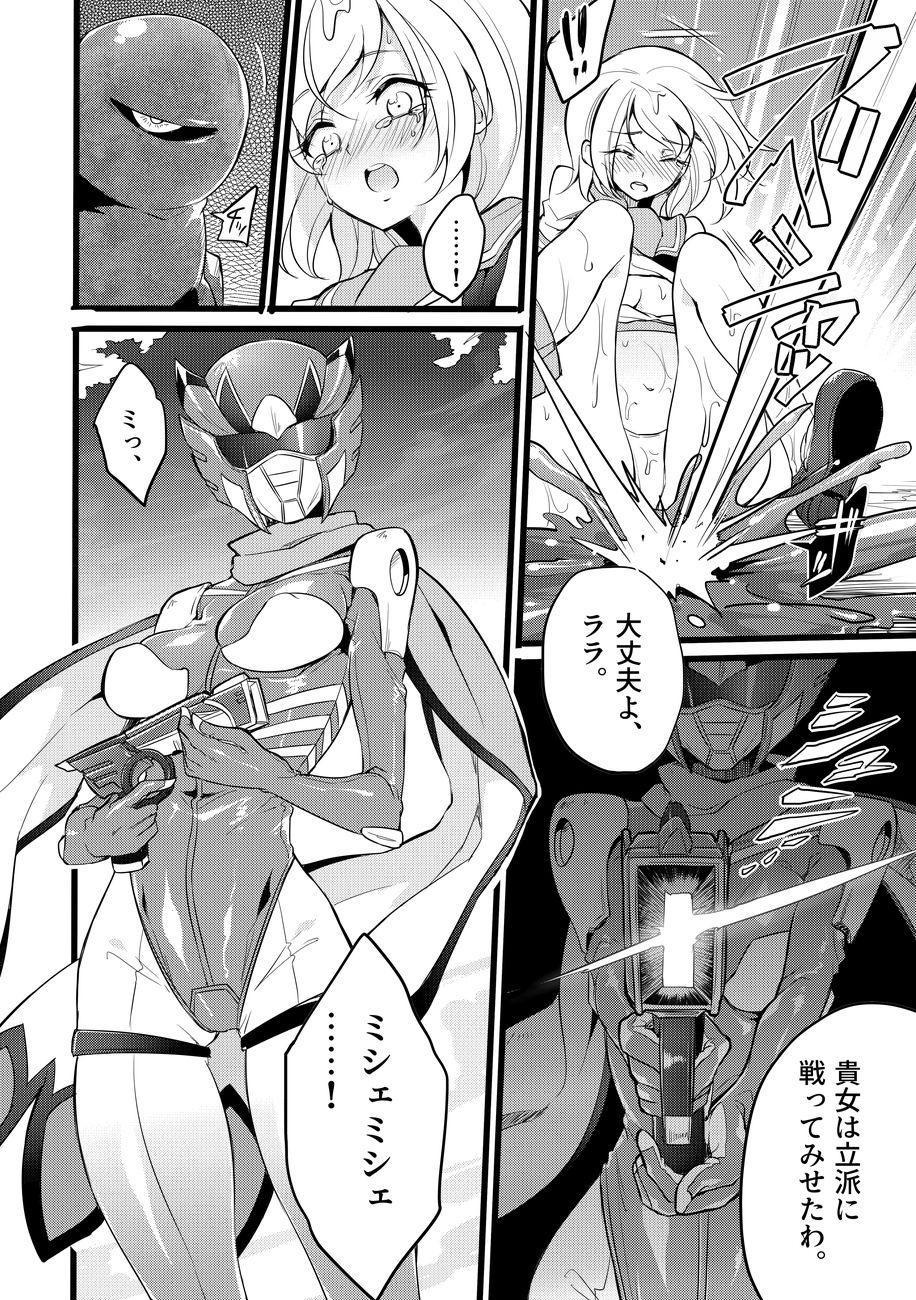 Douke no Kishi Lala Wisteria 01 ~ 06 91
