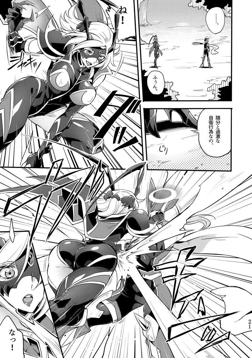 Kisen Tenshi Gigi Wisteria 01 ~ 05 115