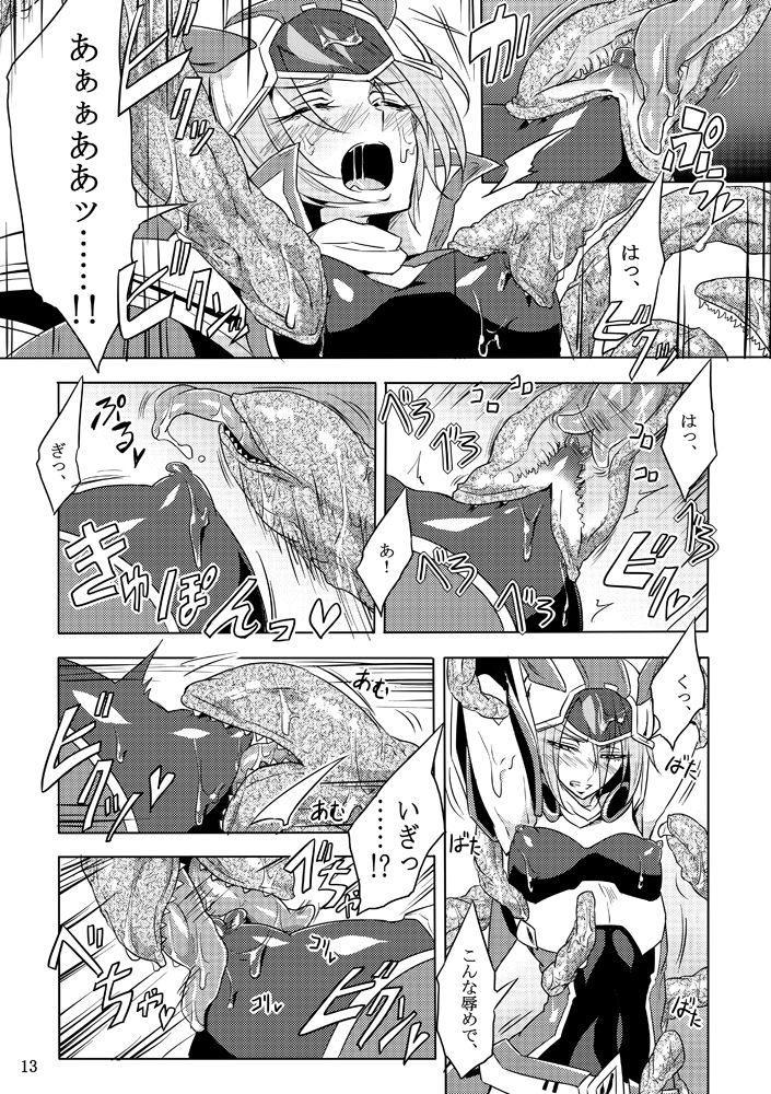 Kisen Tenshi Gigi Wisteria 01 ~ 05 11