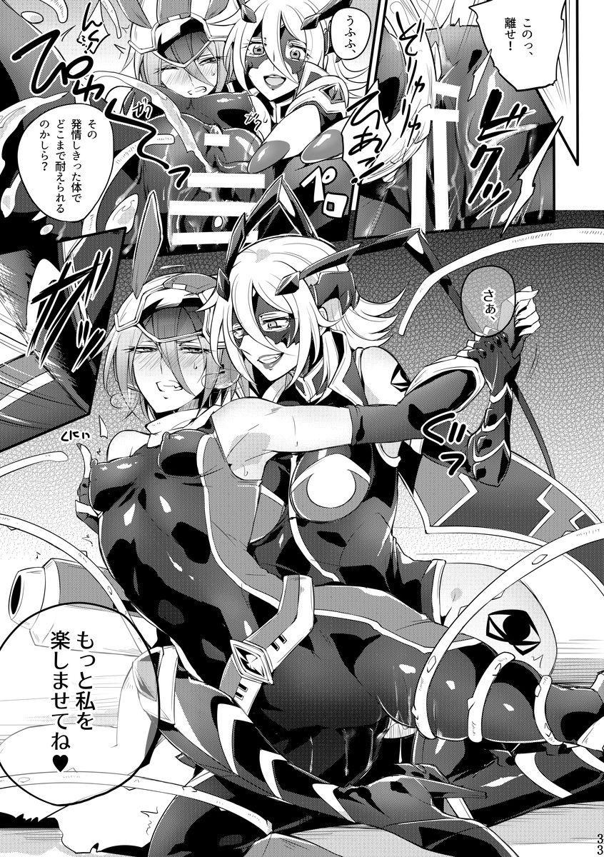 Kisen Tenshi Gigi Wisteria 01 ~ 05 127