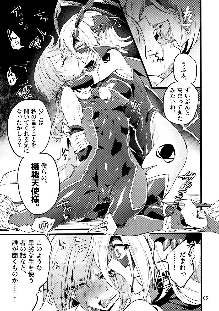 Kisen Tenshi Gigi Wisteria 01 ~ 05 138