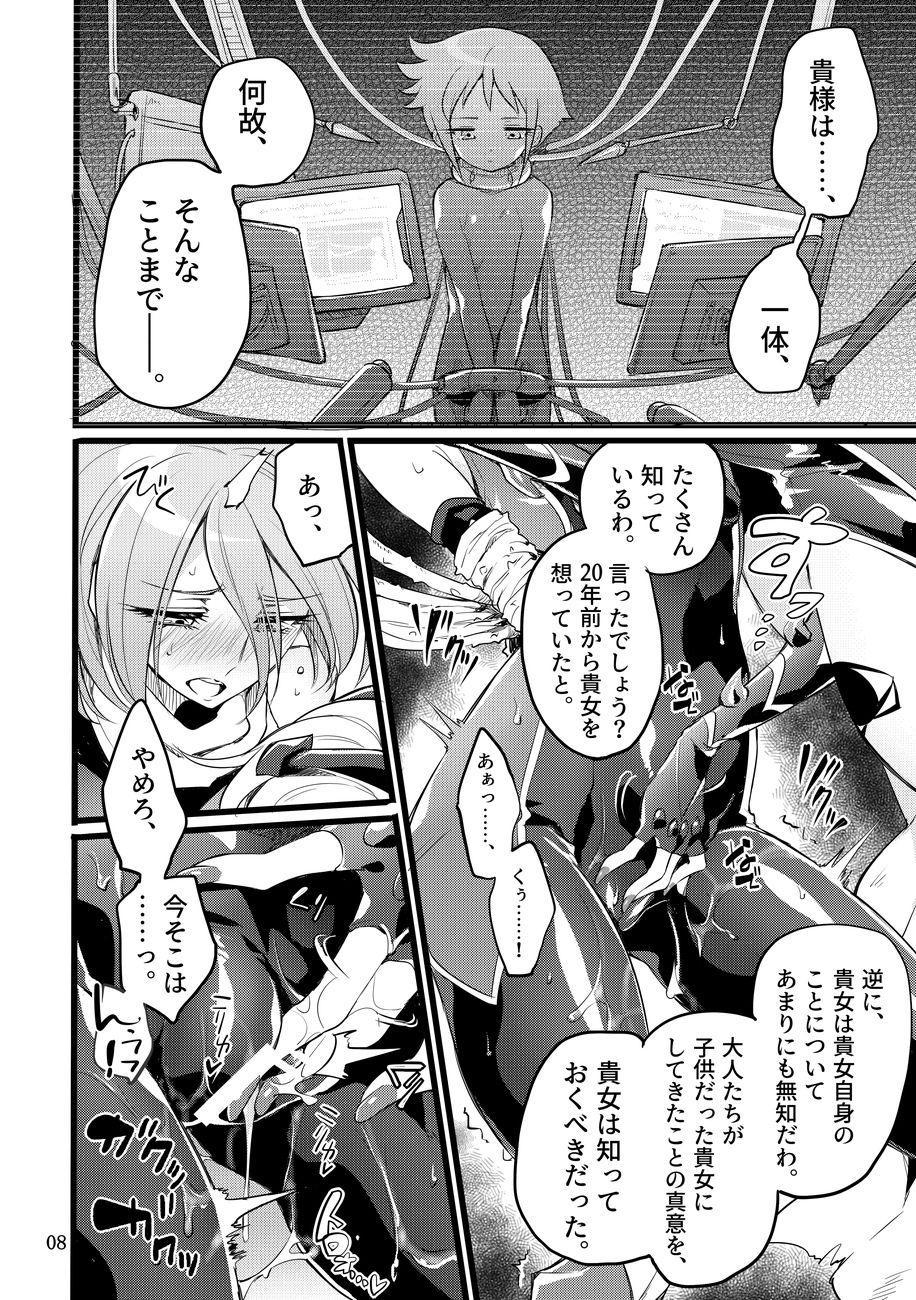 Kisen Tenshi Gigi Wisteria 01 ~ 05 141
