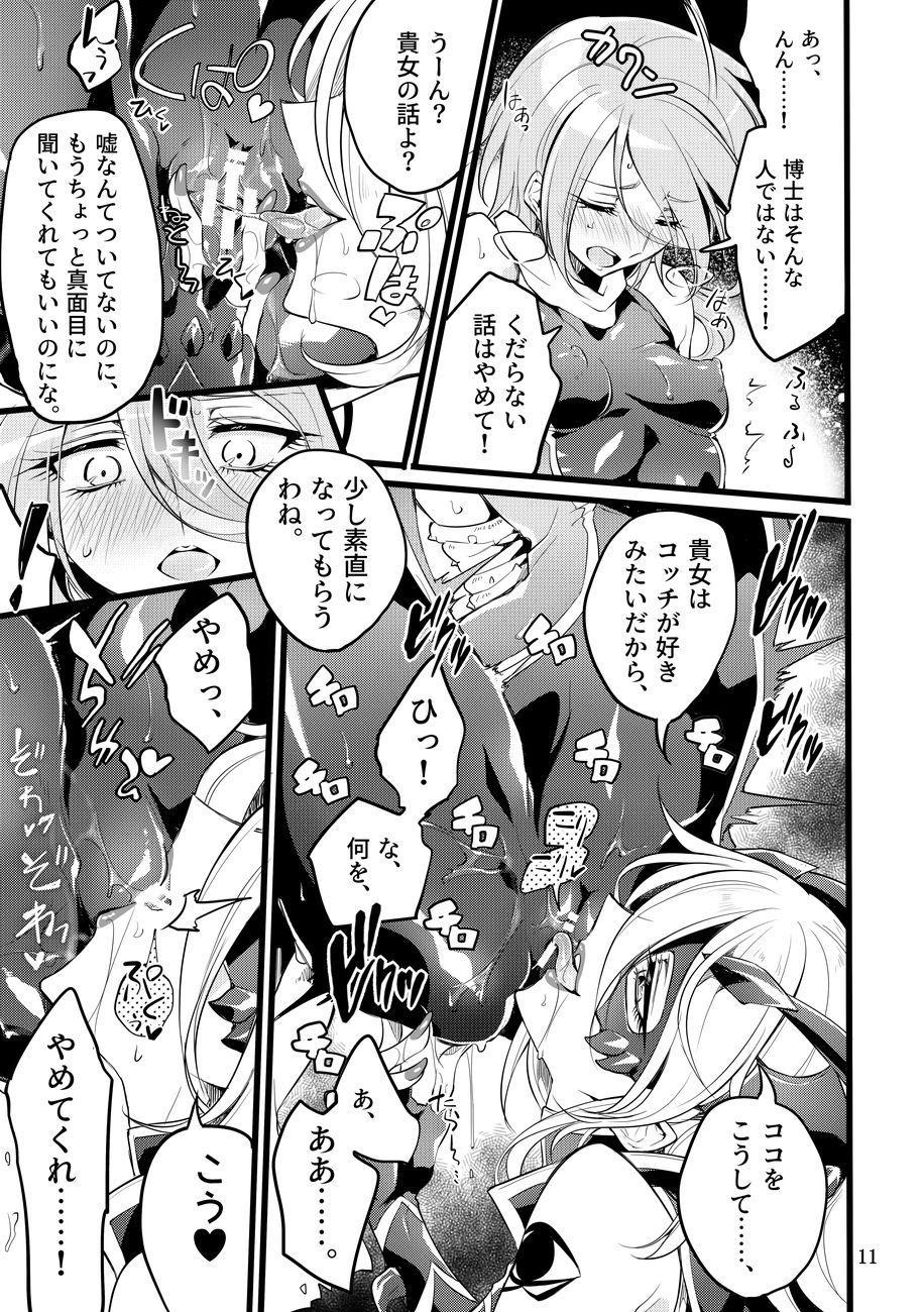 Kisen Tenshi Gigi Wisteria 01 ~ 05 144